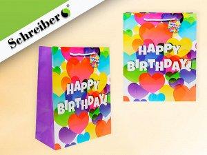 Пакет подарочный бумажный HAPPY BIRTHDAY, 32х26х14 см. плотность бумаги 157 г