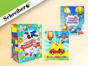 Пакет подарочный бумажный, глянцевый Д/МАЛЬЧИКОВ, 32х26х14 см, плотность бумаги 157 г, 3 дизайна в ассортименте
