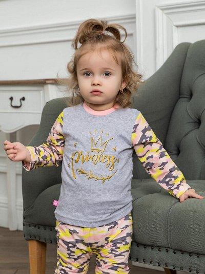 🌈КотМарКот. Классная одежда от рождения. Экспресс сбор. — Новорожденные (0 - 12м.) — Для новорожденных