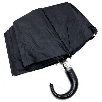 ⚡PORTE⚡ кожгалантерея, сумки, ремни  — Зонты — Зонты