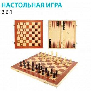 Настольная игра 3 в 1 Шахматы, нарды, шашки 24x24