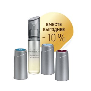 ARTISTRY SIGNATURE SELECT™ Промо-набор №2 укрепляющий кожу лица