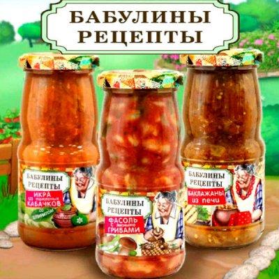 Экспресс! Тушенка по ГОСТу! Новое поступление! — Бабулины рецепты — Овощные и грибные