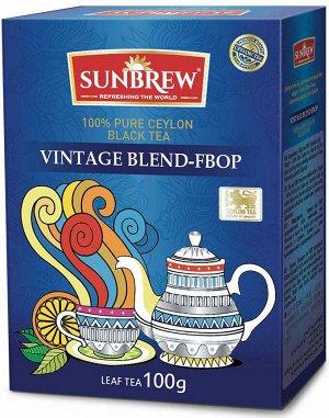 Чай SUNBREW VINTAGE FBOP 100г 1/40