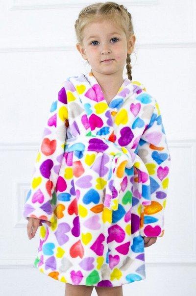 Happy яркая, стильная, модная, недорогая одежда 7 — Девочкам. Домашняя одежда. Халаты — Одежда для дома