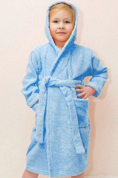 Happy яркая, стильная, модная, недорогая одежда 7 — Мальчикам. Домашняя одежда. Халаты — Одежда для дома
