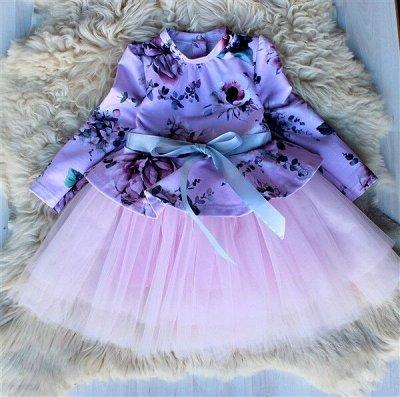 Шикарные с пеленок! Большое поступление! — Праздничные платья — Платья