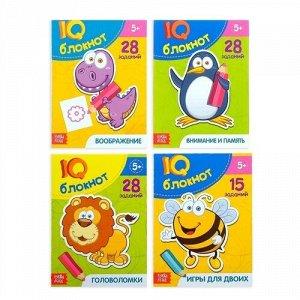 Набор IQ-блокнотов для дошкольников №1 , 4 шт., 12*17см