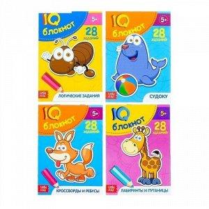 Набор IQ-блокнотов для дошкольников №2 , 4 шт., 12*17см