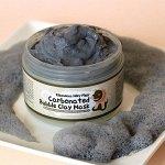 Elizavecca Сarbonate Bubble Clay Mask Маска для лица очищающая КИСЛОРОДНАЯ 100 мл
