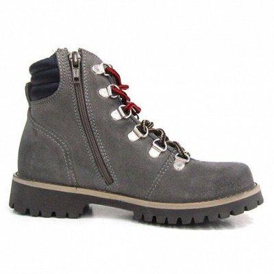 Обувь на весну и лето, пляж, чешки. Быстрая доставка! — Ботинки DOCKSTEPS  - скидка 50% — Для девочек