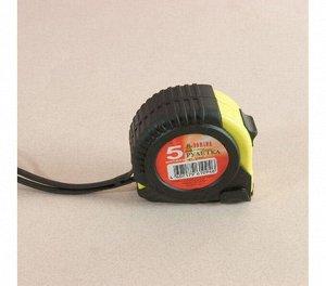 Рулетка Рулетка  5.0м резино-пласт магнит [DOMINA]