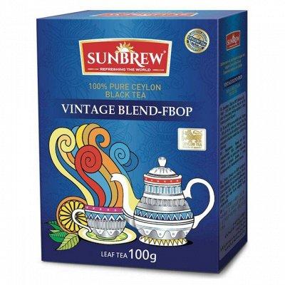 Цейлонский чай!  Пора пить HYTON! — ЦЕЙЛОНСКИЙ ЧАЙ Sunbrew — Чай