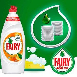 FAIRY Средство для мытья посуды Апельсин и лимонник 450\500мл