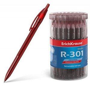 Ручка автоматическая шариковая 0.7мм 46766 R-301 Original Matic красная Erich Krause {Китай}