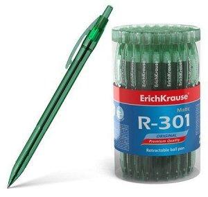 Ручка автоматическая шариковая 0.7мм 46767 R-301 Original Matic зеленая Erich Krause {Китай}