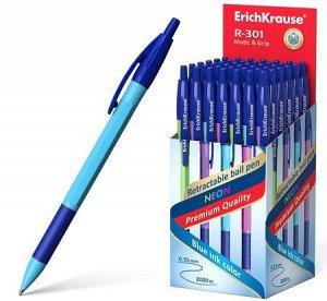 Ручка автоматическая шариковая 0.7мм 46769 R-301 Neon Matic.Grip синяя Erich Krause {Китай}