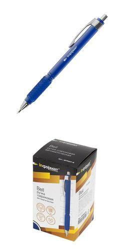 Ручка автоматическая шариковая 0.7мм BELL синяя BPRG07-B inФОРМАТ {Китай}