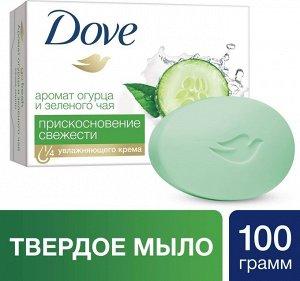 DOVE (ДАВ) Крем-мыло Прикосновение Свежести  100 гр