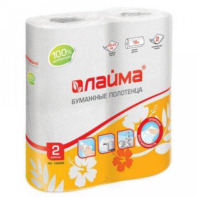 ЛАЙМА - Дезинфекция, профхимия, выгодные объёмы — ЛАЙМА-Полотенца бытовые бумажные — Хозяйственные товары