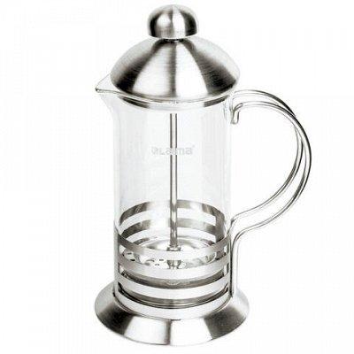 ЛАЙМА - Дезинфекция, профхимия, выгодные объёмы — ЛАЙМА-Посуда столовая — Посуда