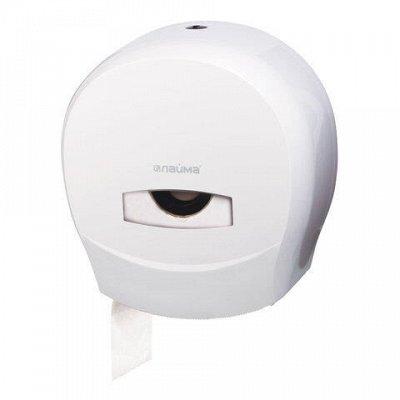 ЛАЙМА - Дезинфекция, профхимия, выгодные объёмы — ЛАЙМА-Диспенсеры для профессиональной туалетной бумаги — Хозяйственные товары