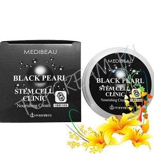 810218 JUNO Medibeau Питательный крем для лица с черным жемч