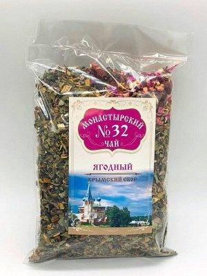 Монастырский чай №32 Ягодный 100г