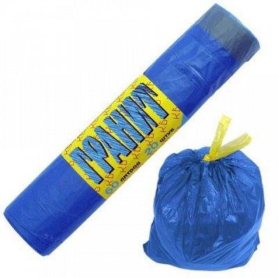 ЛАЙМА - Дезинфекция, профхимия, выгодные объёмы — Пакеты для мусора — Пленка и пакеты