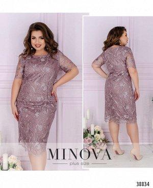 Платье №20-05-лиловый