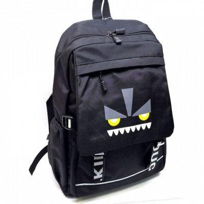 ⚡PORTE⚡ кожгалантерея, сумки, ремни  — Рюкзаки детские — Сумки и рюкзаки