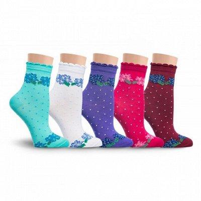 Отличные носки! Колготки! В школу, в сад! Нижнее белье! — Носки женские — Носки