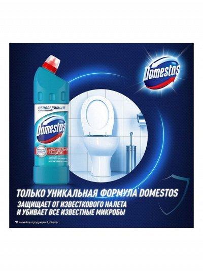 Экспресс-доставка✔Бытовая химия✔✔✔Всё в наличии✔✔✔ — Все для чистоты туалета — Для унитаза
