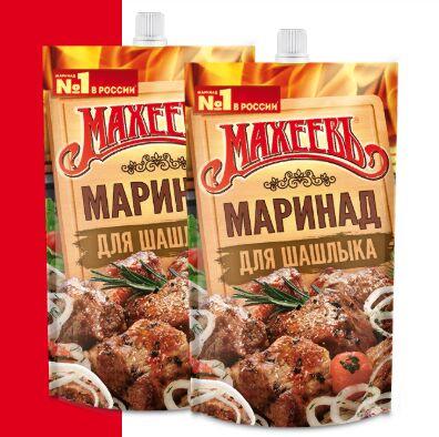 Экспресс! Тушенка по ГОСТу! Новое поступление! — Махеев маринады для мяса, кетчуп, аджика, майонез — Уксус и маринад