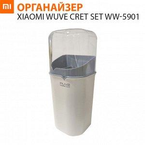 Органайзер для столовых приборов Xiaomi Wuve Cret Set WW-5901