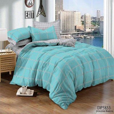Постельное белье, быстрая доставка, одеяла, подушки — ЛЮБИМЫЙ ПОПЛИН Большое поступление! — Постельное белье