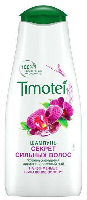 Шампунь TIMOTEI 400мл Секрет сильных волос