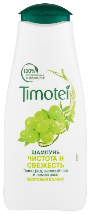 Шампунь TIMOTEI 400мл Здоровый баланс д/волос жир.у корней и сух. на кончиках