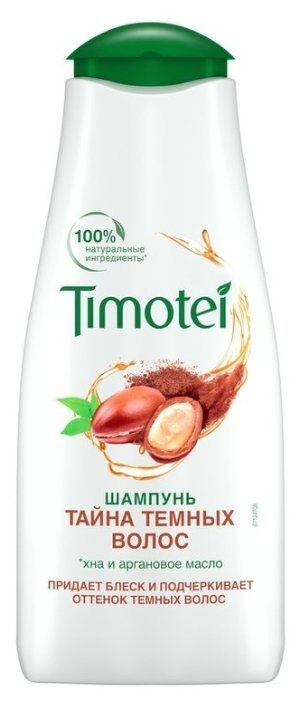 Шампунь TIMOTEI 400мл Тайна темных волос