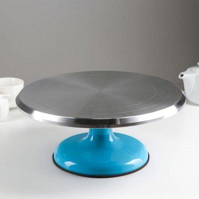 Посуда — Посуда Ho.Re.Ca-1. — Посуда