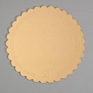 Подложка усиленная, волна, 30 см, золото-черный, 3,2 мм