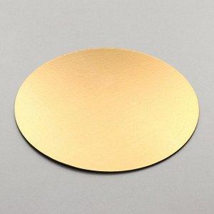 Подложка усиленная, золото - голубой, 32 см, 3,2 мм