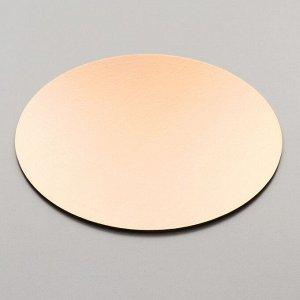 Подложка усиленная, золото - розовый, 32 см, 3,2 мм