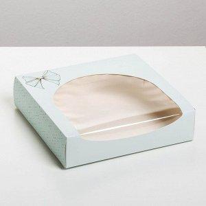 Упаковка для кондитерских изделий «Нежность», 20 х 20 х 5 см