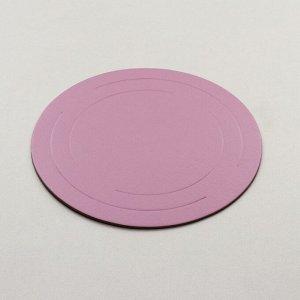 Подложка усиленная, золото - розовый, 24 см, 3,2 мм