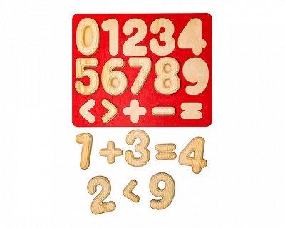 Smile Decor - развивающие игрушки, заготовки, пазлы  — Буквы и Цифры — Развивающие игрушки
