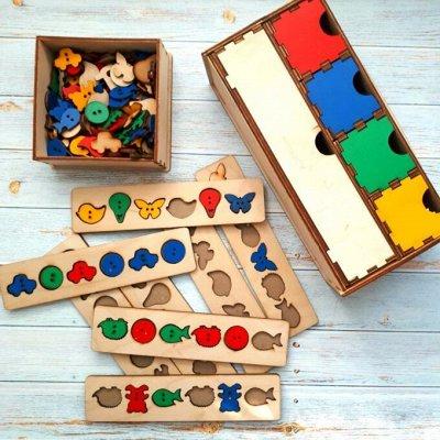 Smile Decor - развивающие игрушки, заготовки.