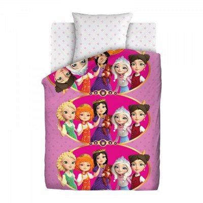 Сонное царство. С 1 июня повышение цен на пряжу! — Детские покрывала, подушки, полотенца — Детская