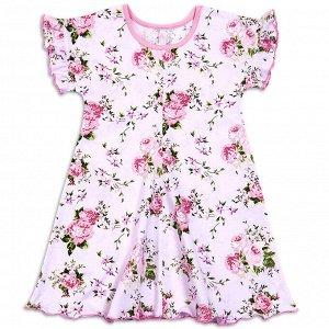 Платье для девочки Рубин