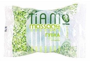 Губка д/тела TIAMO Natura Massage Круг поролон+массаж